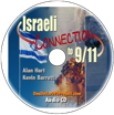 Audio CD explains the Israeli connection to 9/11.